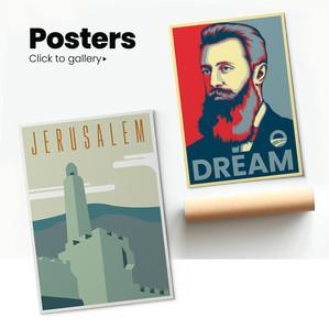 Israeli Posters
