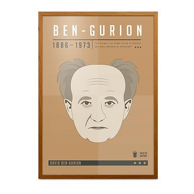 David Ben-Gurion Print