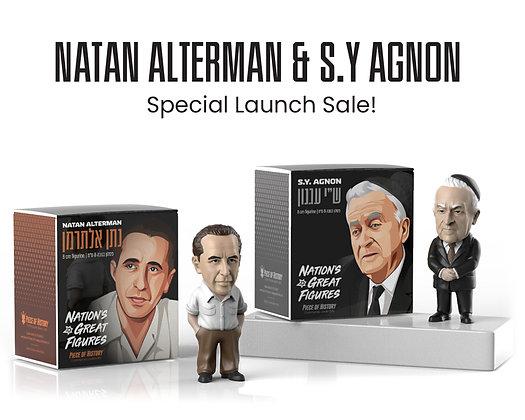 Natan Alterman & S.Y. Agnon - Special Launch Sale!