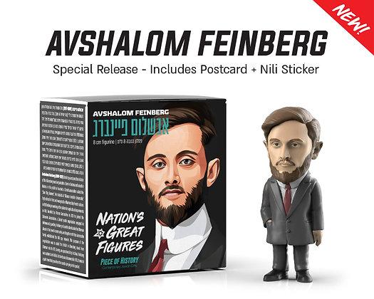 Avshalom Feinberg - Special Release