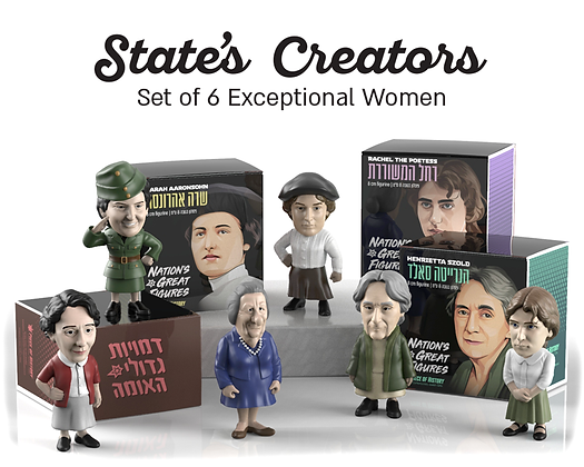 State's Creators - 6 Exceptional Women
