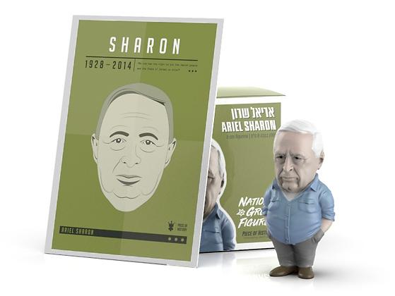 Ariel Sharon Figurine