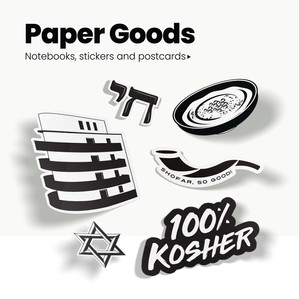 Israeli and Jewish Stickers