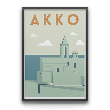 Old Akko Walls