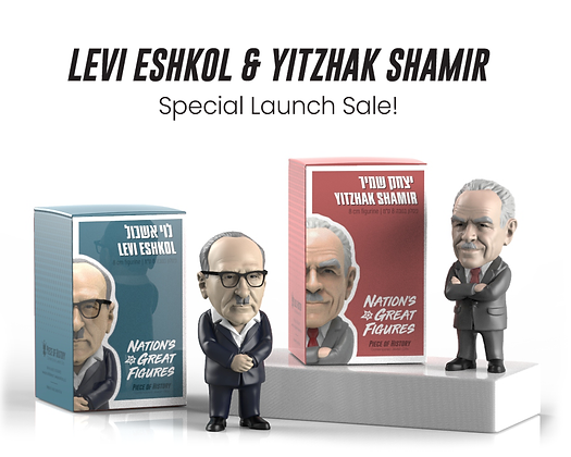 Levi Eshkol & Yitzhak Shamir - Special Launch Sale!