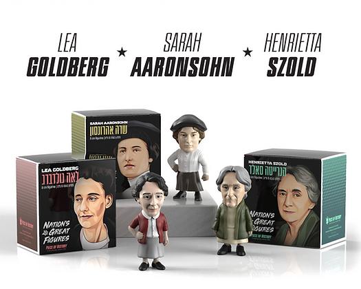 Goldberg, Szold, Aaronsohn - Special Launch Sale!