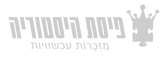 logo-heb-2_edited.png