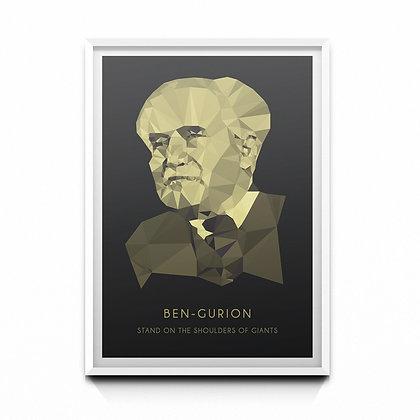 David Ben-Gurion - The Giants Series