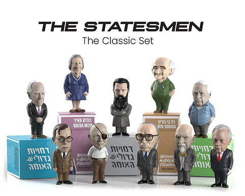The Statesmen - The Classic Set