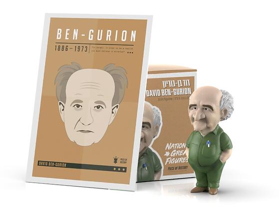 David Ben-Gurion Figurine