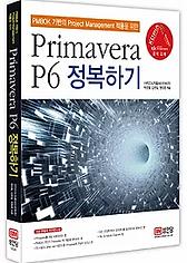 Book_01.webp