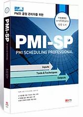 PMI-SP.webp