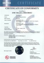 CE_EMC_P390_l.jpg