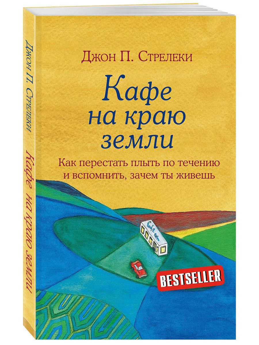 """alt=""""книги о любимом деле"""""""