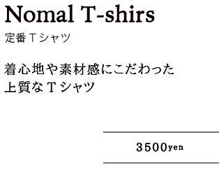 item_2_16.jpg