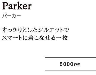 item_2_03.jpg