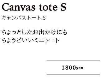 item_2_46.jpg