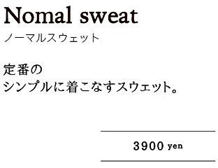 sweat_47.jpg