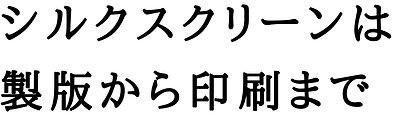 tytle_2.jpg