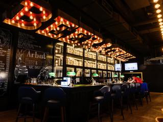 Arbat Beer & Grill Буквы-светильники из металла