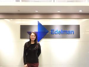 Internship experience at Edelman