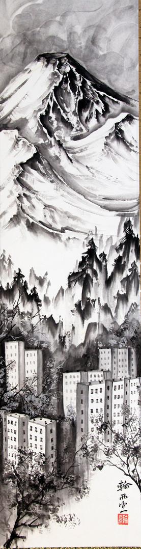 Вулкан Авача,  свиток.jpg