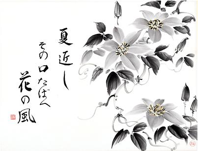 Философия сумиэ.png