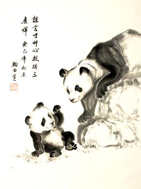 Панды.jpg