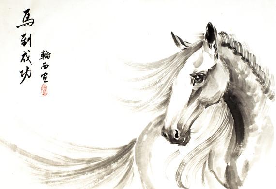 Лошадь на удачу.jpg