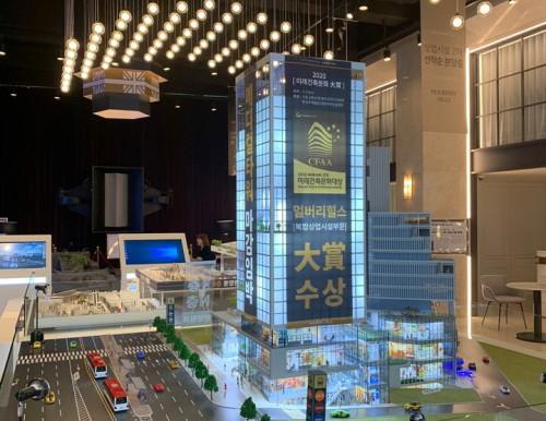 서울 강남 新 랜드마크 상가 '신사역 멀버리힐스', 2020 미래건축문화대상 수상 쾌거