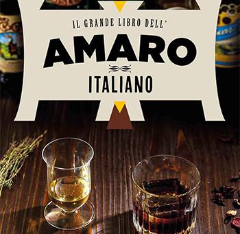 "Amaro Cinpatrazzo listed as one of the ""Amari Dal Mondo"" (Amari of the World)"