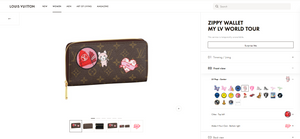 Customize your wallet through product customization software