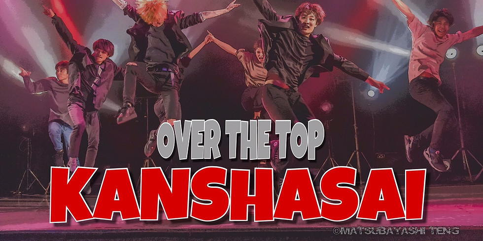 OVER THE TOP 感謝祭