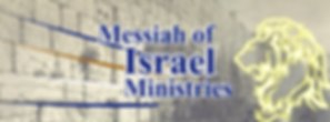 MESSIAH OF ISRAEL MINISTRIES Banner .png