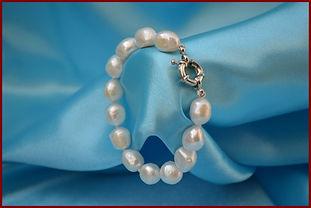 Bracelet perles de culture baroques