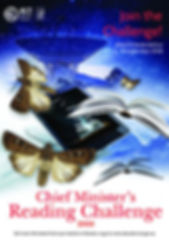 CM-reading-challenge-poster-2018-250x354
