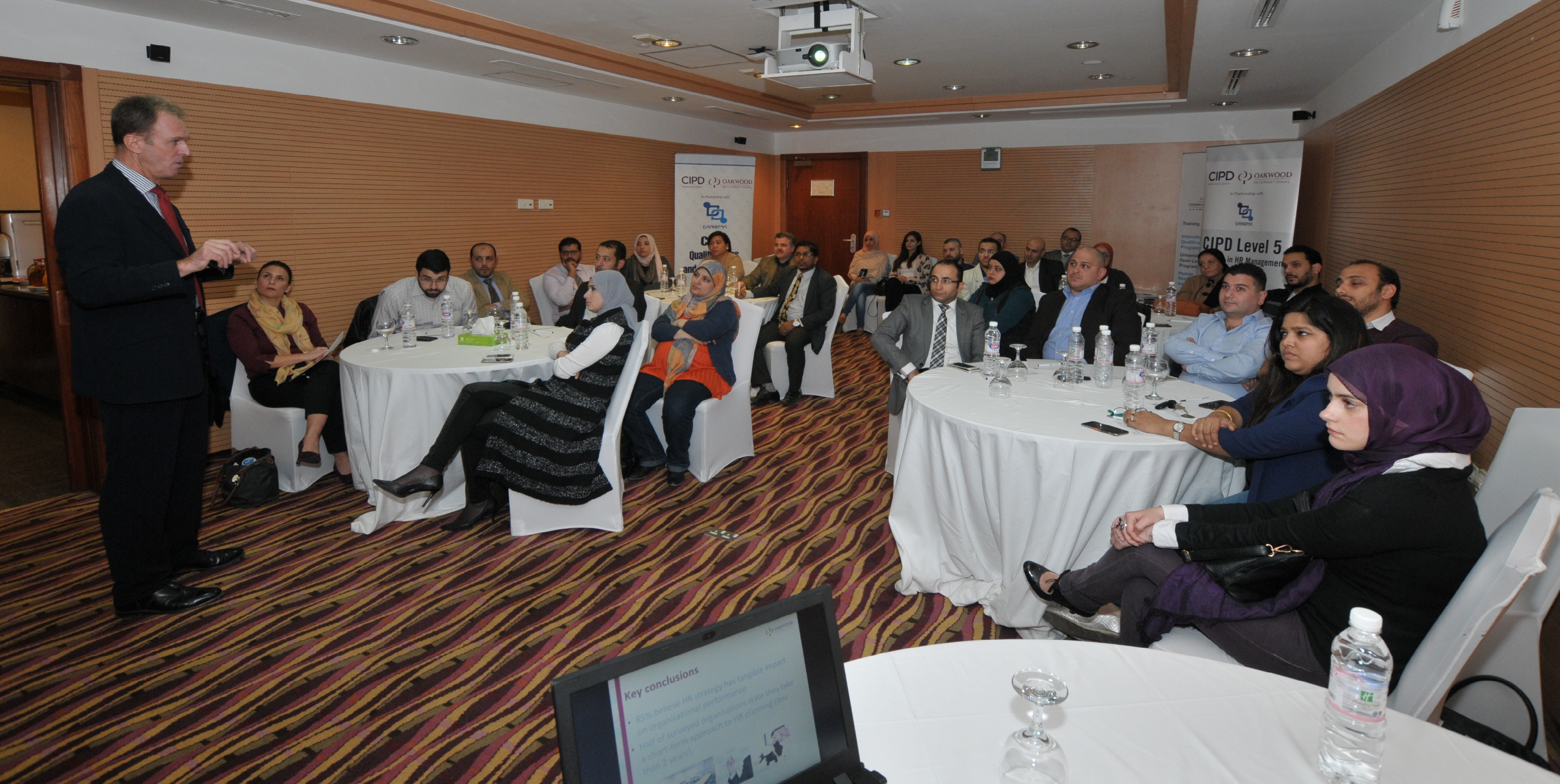 cipd seminar