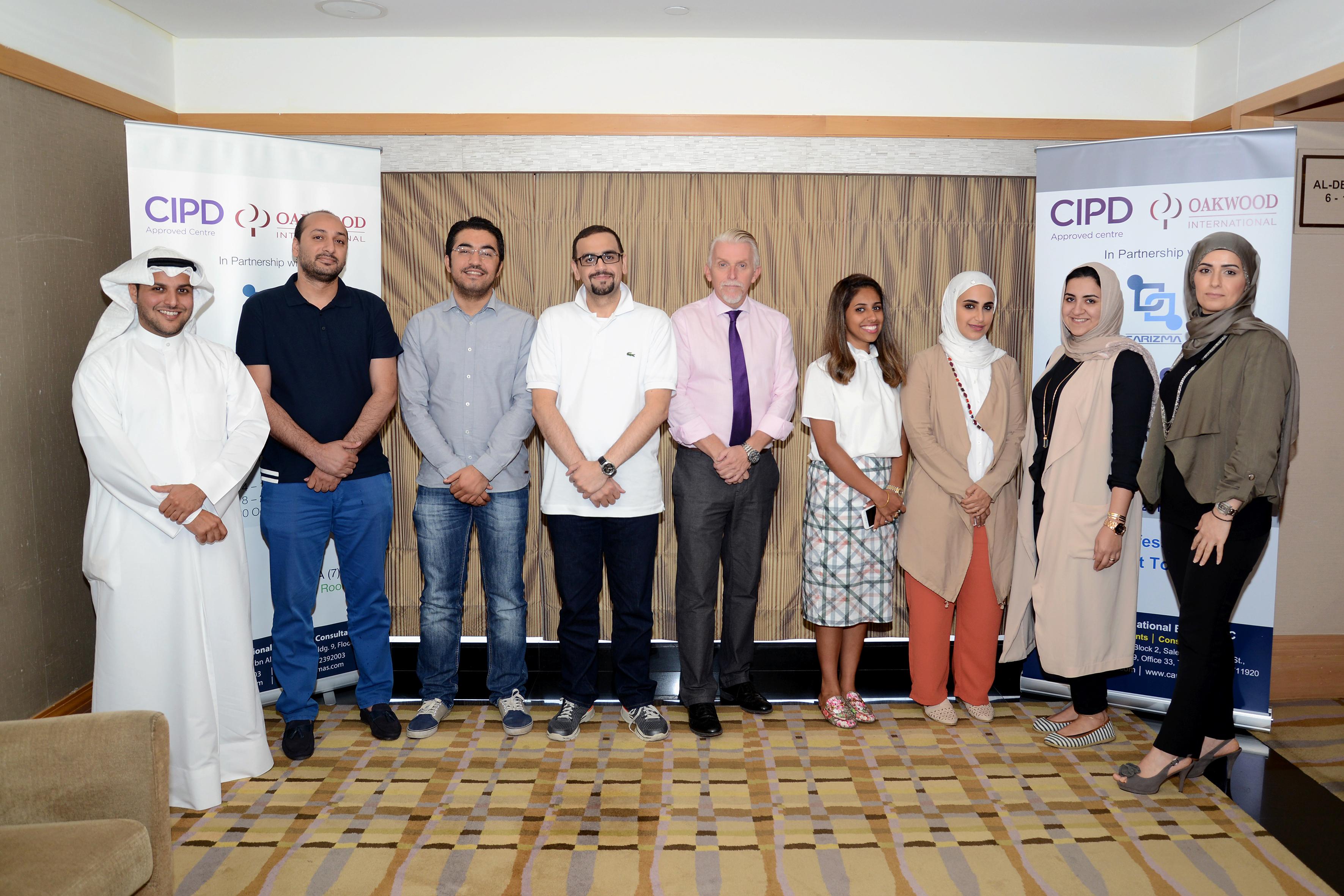 CIPD – HRP2 Diploma 1