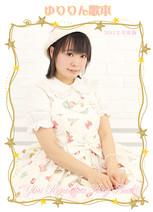 2012歌本.jpg