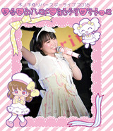 2016ブルーレイじゃけ.jpg