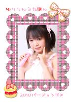 2010歌本.jpg