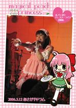 2006DVD.jpg