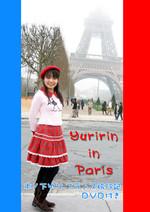 2008フランス旅行本.jpg