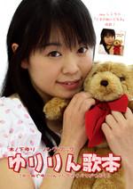 2009歌本.jpg