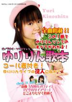 2008歌本.jpg