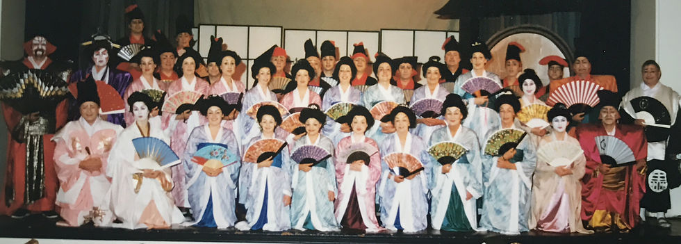 Winchester Amateur Operatic Society - WAOS - The Mikado - May 1996 - Guildhall Winchester
