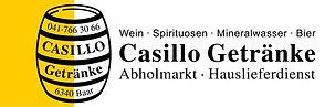 Logo Casillo neu_ohneTEl.jpg
