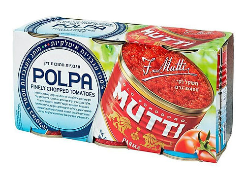 Mutti Finely Chopped Tomatoes 3 x 400gr SPECIAL PACK