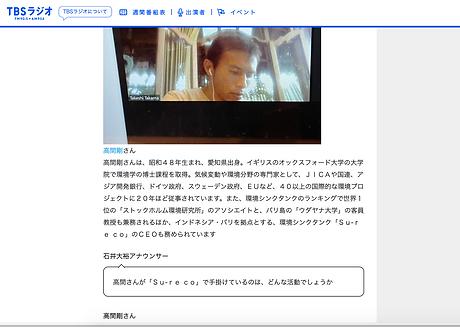 Screen Shot 2021-06-10 at 18.27.39.png