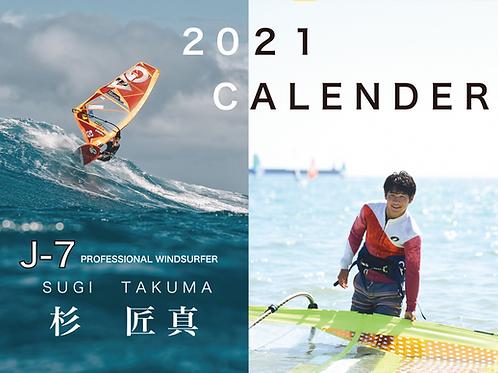 2021 Takuma Sugi calendar